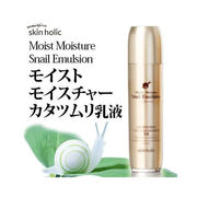 韓国コスメ SkinHolic カタツムリ モイストモイスチャー乳液 130ml