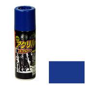 アサヒペン:BIGPRO アクリルスプレー 青 ash2543×5セット