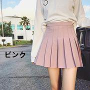 スカート 無地スカート ミニ 美脚 学生 制服 日系 かわいい プリーツ
