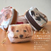 【ポーチ】 プリントポーチ 犬 ケース オリジナル ベターライフ