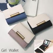 【一部即納】三つ折りウォレット 小さいミニサイズ 使いやすい 小銭入 カード収納 お財布3色/