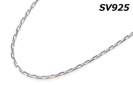 Silver925(シルバー925)アズキチェーン約40cm 10本 ネックレスチェーン アズキチェーン SV925チェーン