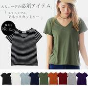 【新色入荷】Vネックシンプルカットソー/Tシャツ/シンプル/トップス/ベーシック/カジュアル