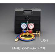 エスコ [R404A・R407C]ボールバルブ式マニホールドキット EA101LR-3
