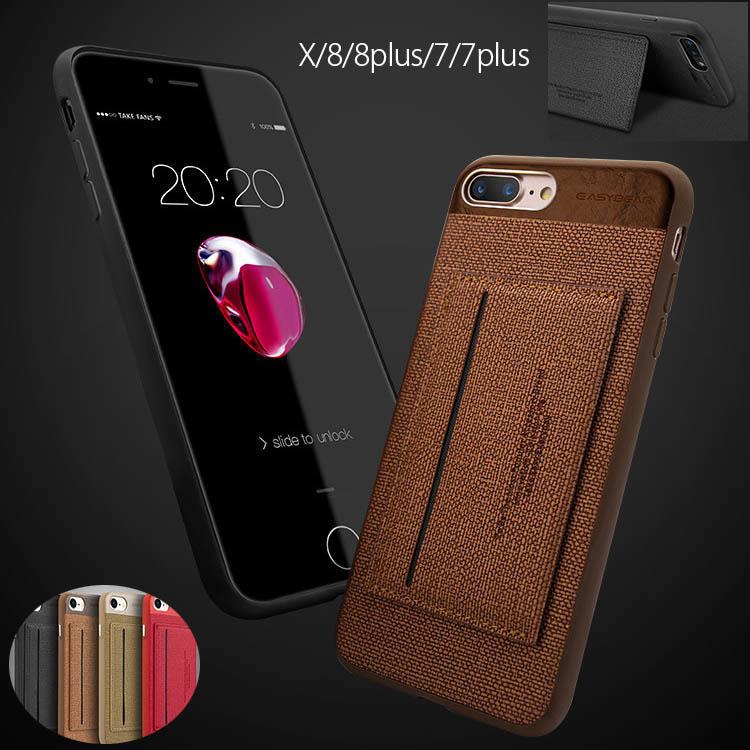 マグネット式スタンドにもなるカード収納つき iPhoneX 8/7 8/7 Plusケース 収納 ポケット 便利4色/