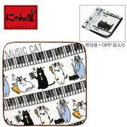 「にゃん屋」★ガーゼハンカチミュージックキャット ピアノ