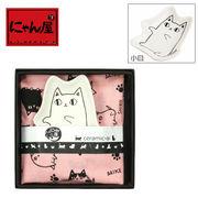 「にゃん屋」★猫3兄弟猫型小皿セット ピンク