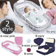 新生児/赤ちゃん 簡易ベビーベッド ベッドインベッド/折りたたみ画像転載可/顧客直送可 納期1~7日2685