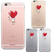 iPhone6 iPhone6S アイフォン ハード クリアケース カバー シェル 猫 ネコ にゃんこ 腹巻 ハートは重い?