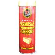 アメリカ産パルメザンチーズ 80g