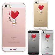 iPhone SE 5S/5 対応 アイフォン ハード クリア ケース カバー 猫 ネコ にゃんこ 腹巻 ハートは重い?
