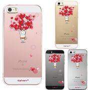 iPhone SE 5S/5 対応 アイフォン ハード クリア ケース カバー 猫 ネコ にゃんこ 腹巻 ハートいっぱい