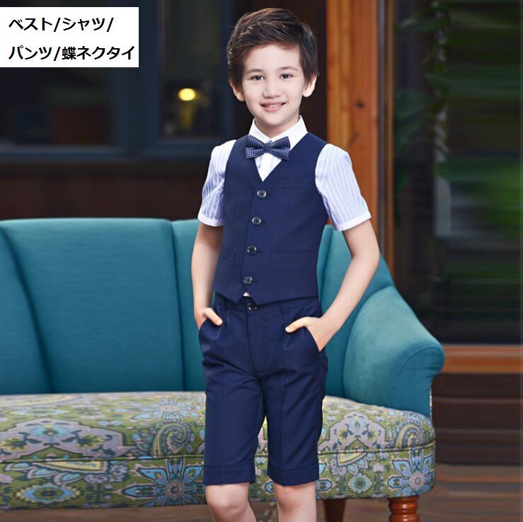 6409372d87842 4点セット 子供服 スーツ 男の子 フォーマル ジュニア キッズ 入学式 卒業式 結婚式110~170