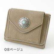 3つ折財布 (デイ)【財布 ウォレット レディース コンパクト コンチョボタン】