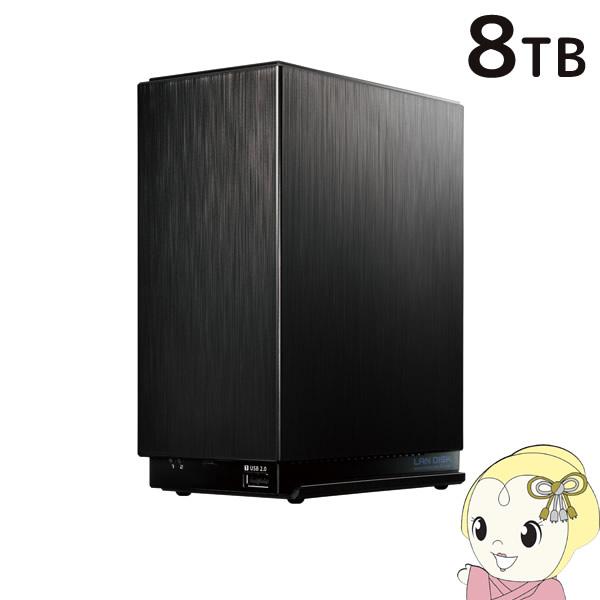 HDL2-AA8 アイ・オー・データ デュアルコアCPU搭載 NAS 8TB