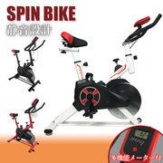 スピンバイクS02