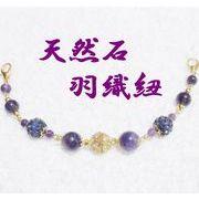 天然石 羽織紐 和装小物 きらきらマグネット アメジスト 和装 着物 ハンドメイド 日本製 HH