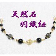 天然石 羽織紐 和装小物 帯飾り きらきらマグネット オニキス 和柄 着物 ハンドメイド 日本製 HH
