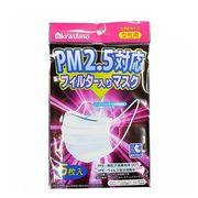 PM2.5対応マスク女性用5P