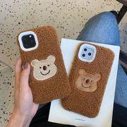 iphone11 ケース スマホケース 全機種対応 アニマル 可愛い