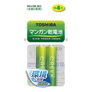 東芝 マンガン電池 単4 (2個入・吊下) R03 EM 2EC 00005007