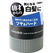 ルシード 白髪用ワックス グロス&ハード 【 マンダム 】 【 スタイリング 】
