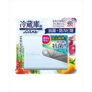 ノンスメル 冷蔵庫用 抗菌+防カビ剤 【 アース製薬 】 【 芳香剤・キッチン 】
