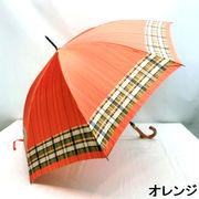 【日本製】【雨傘】【長傘】甲州産先染朱子織格子軽量骨日本製ジャンプ雨傘