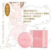 日本製ローズ石鹸ボディーソープ デリケートな肌向け 古い角質洗い流し