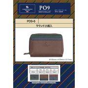 「財布」C・U・ポロクラブ PO9シリーズ ラウンド小銭入