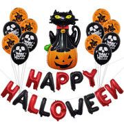 風船セット 猫 ハロウィン 万聖節 cosplay 飾り 道具 アクセサリー