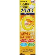 メラノCC 薬用しみ対策保湿クリーム 23g 【 ロート製薬 】 【 化粧品 】
