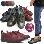 パンジーシューズ ウォーキング 靴 レディース 歩きやすい メタリックカラー 軽量