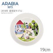 Y) 【アラビア】 1025535  ムーミン プレート バカンスへ行こう 19cm 限定モデル