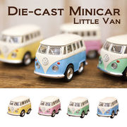【 Little Van (Pastel Color)(S) 】★ダイキャストミニカー12台セット★