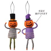 KEI:ハロウィン【羊毛フェルトパンプキン/L】
