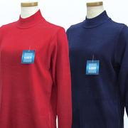 レディース セーター 無地 カシミアタッチ ハイネック セーター 10枚セット
