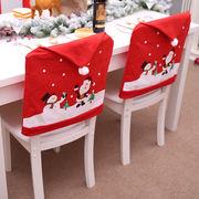 クリスマス イベント 行事 グッズ アイテム 装飾 飾り付け デコレーション 椅子カバー