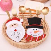 クリスマス イベント 行事 グッズ アイテム 装飾 飾り付け デコレーション