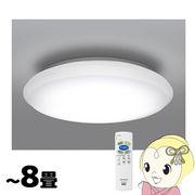LEC-AH801PS 日立 LEDシーリングライト ~8畳