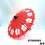 【和傘】【日傘】こども日傘 風車・桜・藤・舞妓