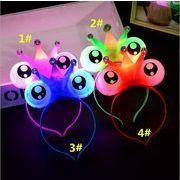 新品 目玉の王冠 メイクパーティー LED発光玩具 ハロウィンの新製品