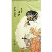 のれん   150cm丈 和風 「唐歌(レース)」【日本製】 コスモ 目隠し
