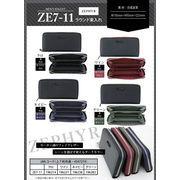 「長財布」ゼファー ラウンド束入れ ZE7シリーズ