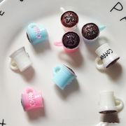 デコ電デコパーツ コーヒーカップパーツ - 手芸 クラフト 生地 材料   全3色
