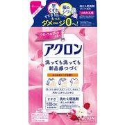 アクロン フローラルブーケの香り つめかえ用 【 ライオン 】 【 衣料用洗剤 】
