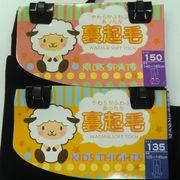【最終在庫値下げ☆子供の裏起毛】子供 160デニール 裏起毛タイツ(3サイズ込み)