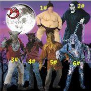 ハロウィン服装鬼衣 恐怖の死体 男女の鬼服 大人の男女の出演服 バー相撲