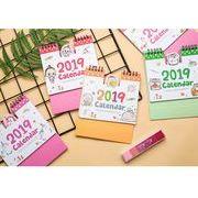 超可愛い★新年2019★仕事カレンダー★文具★動物型★創作カレンダー