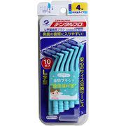 デンタルプロ 歯間ブラシ L字型 やや太タイプ サイズ4(M) 10本入
